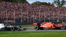 Състезанието за Гран при на Италия е 14-и кръг от шампионата на Формула 1.