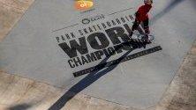 Световно първенство по скейт в категориите парк и улица ще се проведе от 9 до 25 септември в Сао Пауло, Бразилия.