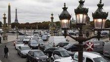 Мащабна стачка в парижкото метро парализира френската столица. 10 от 16 линии на метрото в Париж и 2 основни регионални влакови линии бяха напълно затворени.