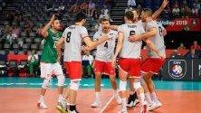 Снимка: Българска федерация по волейбол