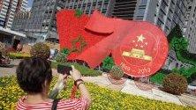 Инсталация в Пекин по повод 70-тата годишнина от основаването на Китайската народна република. Страната ще отбележи годишнината на 1 октомври с голям военен парад.