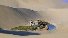 Езерото на полумесеца, Китай