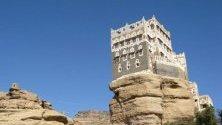 Дар Ал Хаджар, Йемен