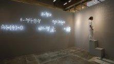 """Изложба на галерията """"Андреа Галвани"""" от Лима, част от ARTBO - Международно арт изложение в Богота, Колумбия. В него участват 67 галерии от 17 държави."""