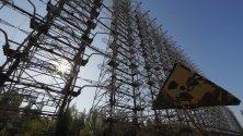 """Останки от радарната система """"Дъга"""" край Чернобил, Украйна. Тя е била част от радарната система на СССР за защита от ракети с ранно предупреждение, работила до 26 април 1986 г. и спряла заради аварията в АЕЦ """"Чернобил""""."""