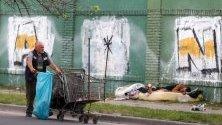 Обитатели на беден квартал в Буенос Айрес, Аржентина. Данните показват, че сериозната икономическа криза от 2018-а досега, е довела 32,5% от населението до бедност.