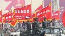 Китай отбелязва 70 години от създаването на народната република.