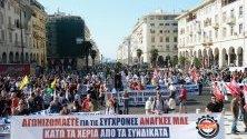 Първата обща стачка срещу новото правителство в Гърция