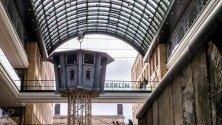 Реплика на наблюдателна кула от времето на ГДР и парчета от оригиналната Берлинска стена са изложени в мол в Берлин.