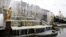 """Дворцово-парков ансамбъл """"Петерхоф"""", в едноименния град край Санкт Петербург, създаден от цар Петър Велики през 18 век, част от световното наследство на ЮНЕСКО."""