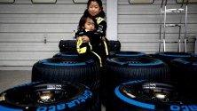 Малки фенове на Формула 1 играят в гумите на писта Сузука преди Гран При на Япония.