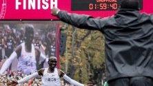 Световният рекордьор в маратона Елиуд Кипчоге пренаписа историята в бягането със слизане под митичната граница от 42 км под 2 часа.