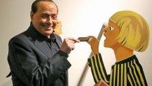 """Президентът на """"Форца Италия"""" Силвио Берлускони посещава лаборатория за шоколад по време на фестивала Eurochocolate в Перуджа, който отваря врати днес."""