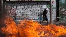 Протестиращи са обградили улиците около Плаза Италия в Сантяго, Чили. В различни градове из страната е обявено извънредно положение. Демонстрациите започнаха на 22-и с искане за оставка на правителството.