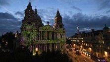 """Илюминации върху фасадата на катедралата """"Сейнт Пол"""" в Лондон в памет на историята й по време на Втората световна война. Илюминациите ще се провеждат четири поредни вечери."""