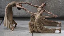 Балерини от Белградския национален балет по време на изпълнение на Международно танцово биенале в Кали, Колумбия.