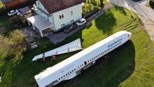 Тялото на самолет, произведен 1991 г. на SunAdria, е разположен в градината на хърватина Роберт Седлар. Той го поставя там с идеята да го развие като клуб за рождени дни и туристическа атракция.