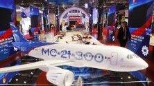 Руският павилион по време на изложението China International Import Expo (CIIE) в Шанхай.