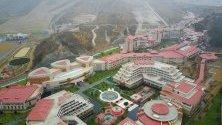 Снимка на официалната севернокорейска новинарска агенция показва курорта с горещи извори Яндок.