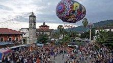 Международен фестивал на балоните в Тусамапан, Мексико.
