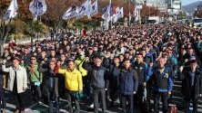 Членове на регионален клон на жп синдикат провеждат митинг пред автогара в Гуанджу, Южна Корея, с искане за по-високи заплати.