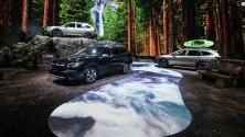 2020 Subaru Outback изложени по време на автосалона Automobility LA в Лос Анджелис.
