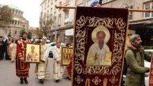 Богословският факултет на Софийския университет отбеляза патронния празник с литийно шествие.