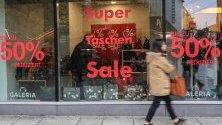 """Магазини предлагат намаления по време на """"Черния петък"""" във Франфурт на Майн, Германия."""