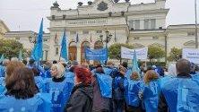 """""""Болните работници не са престъпници"""" – предупредителен протест под това мото организира КТ """"Подкрепа"""" в столицата."""