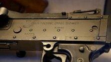 Бордова английска картечница свалена при дировките над София 1944 г.