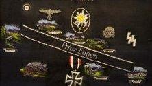 Възпоменателно пано за победата над германската девизия принц Ойген