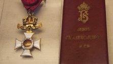Орден Княз Александър III-та степен
