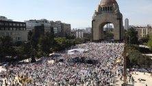 Близо 4000 души участваха в протест срещу президента Обрадор навръх петата годишнина от управлението му в Мексико сити.