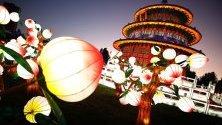 Кадри от Международния фестивал на китайските фенери в Сантяго де Чили.
