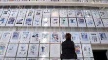 Първи страници от вестници с новини за атентатите от 11 септември 2001 г. изложени в Нюзеума във Вашингтон. Поради финансови затруднения Нюзеумът, създаден преди 11 години със задачата да покаже важността на свободата на пресата, ще затвори временно врати.