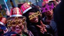 Новогодишното празненство в Ню Йорк