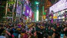 Новогодишното празненство на Тайм Скуеър в Ню Йорк