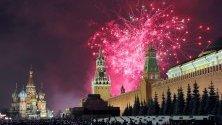 Москва посреща новата 2020 година