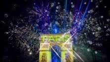 Триумфалната арка в Париж в новогодишната нощ