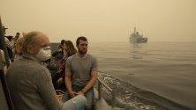 Евакуация на жители на Австралия заради горските пожари