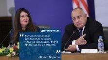 Премиерът Бойко Борисов към американския посланик Херо Мустафа, която направи част от изказването си на български език по време на Първата сесия на Стратегическия диалог България-САЩ.
