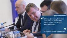 Каракачанов коментирапоследното изказване насръбския външен министър Ивица Дачич, че в Сърбия няма българско малцинство.