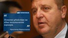 Лидерът на ВМРО коментира спецакцията, при която бе задържан министърът на околната среда Нено Димов.
