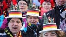 Германски фенове скандират в подкрепа на своите играчи по време на Световната купа по биатлон в Оберхоф, Германия.