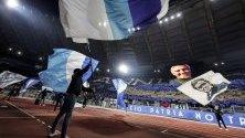 "Хореография на футболни фенове на ""Лацио"" по повод 120-тата годишнина на клуба."
