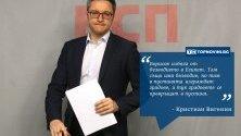Кристиан Вигенин от БСП коментира посещението на премиера в Египет на фона на водната криза в Перник.