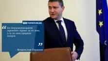 Финансовият министър коментира възможни промени в Закона за хазарта.