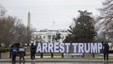 Протест пред Белия дом по време на Четвъртия годишен поход на жените във Вашингтон. Хиляди жени протестират из цялата страна.