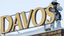 В швейцарския курорт Давос се провежда Световния икономически форум при засилена охрана.
