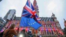 Великобритания напуска днес Европейския съюз.